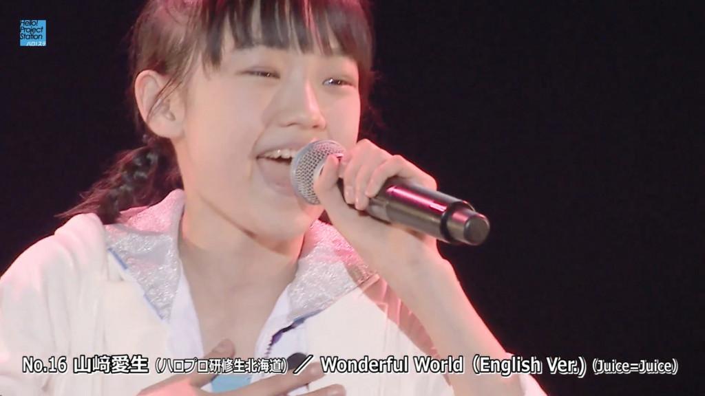 No.16 山﨑愛生(ハロプロ研修生北海道)/Wonderful World(English Ver.)(Juice=Juice)