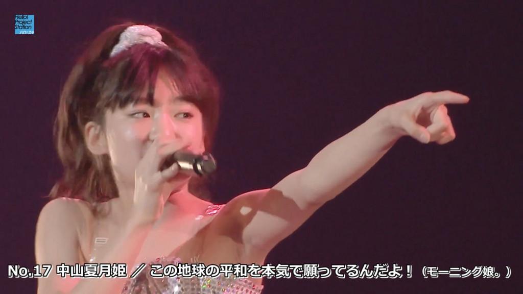 No.17 中山夏月姫/この地球の平和を本気で願ってるんだよ!(モーニング娘。)