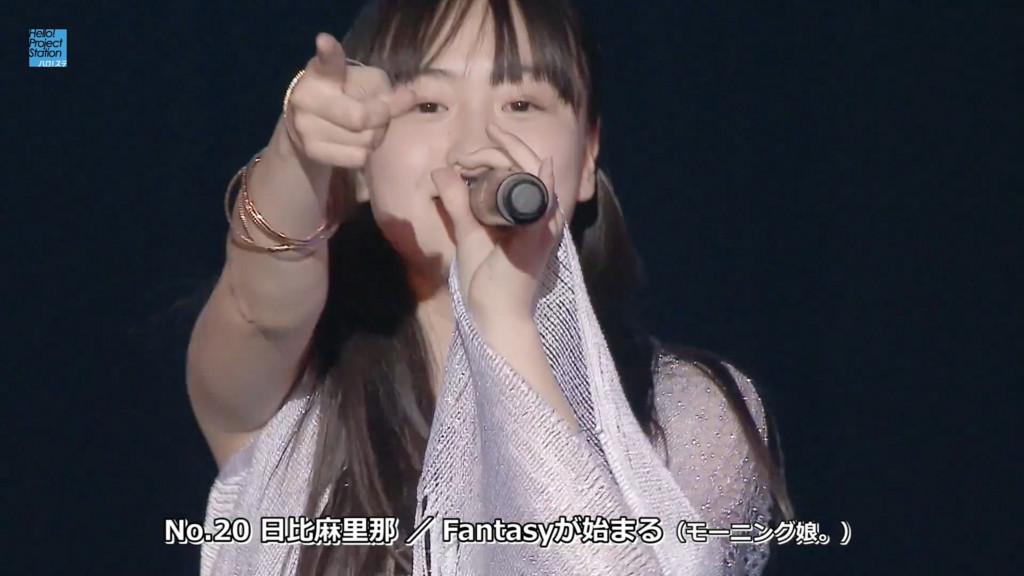 No.20 日比麻里那/Fantasyが始まる(モーニング娘。)