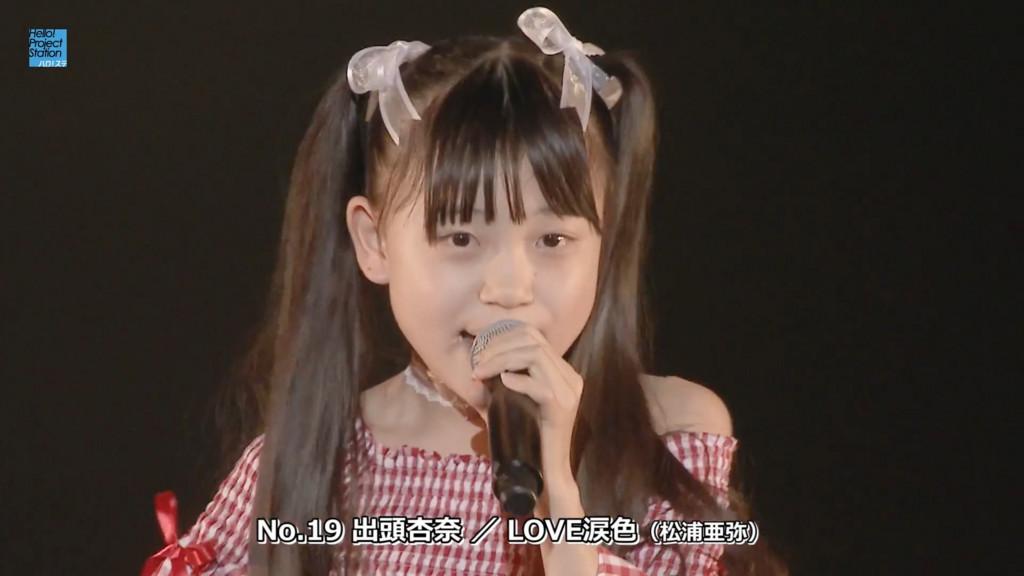 No.19 出頭杏奈/LOVE涙色(松浦亜弥)