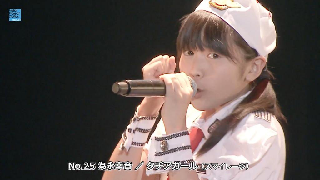 No.25 為永幸音/タチアガール(スマイレージ)