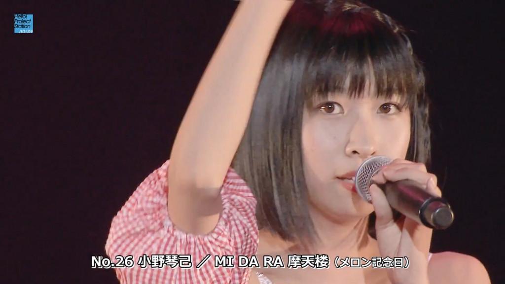 No.26 小野琴己/MI DA RA 摩天楼(メロン記念日)