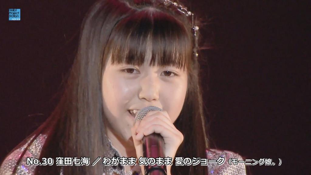 No.30 窪田七海/わがまま 気のまま 愛のジョーク(モーニング娘。)