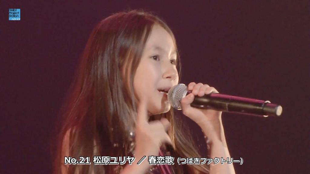 No.21 松原ユリヤ/春恋歌(つばきファクトリー)