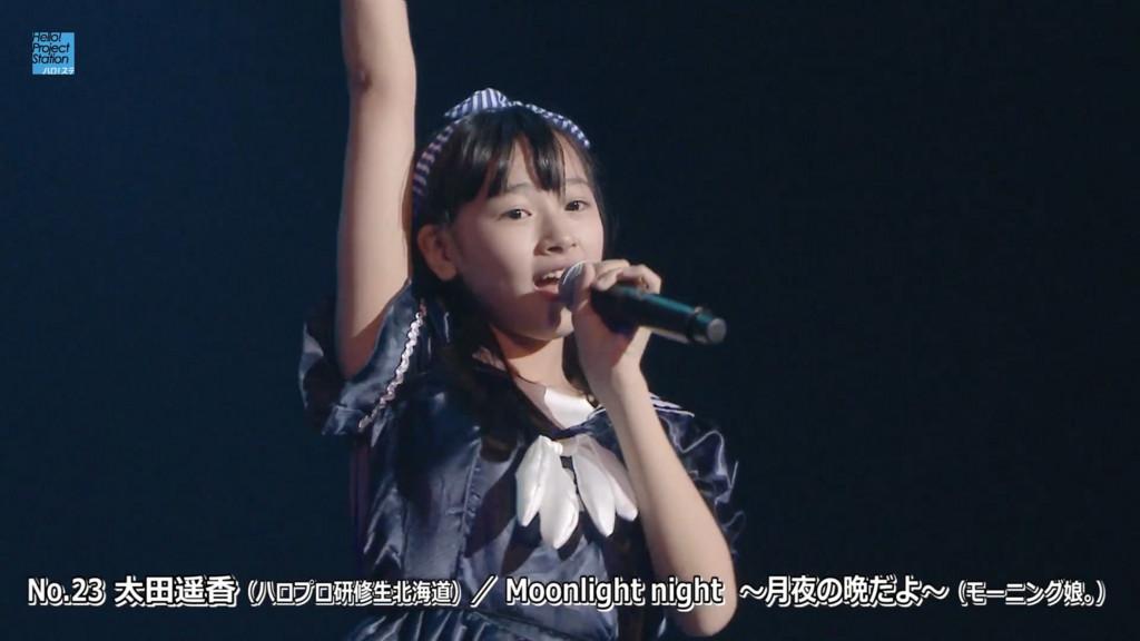 No.23 太田遥香/Moonlight night ~月夜の晩だよ~(モーニング娘。)