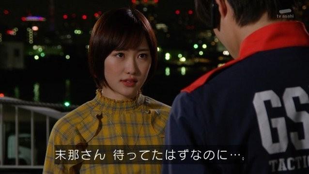 初美花と圭一郎