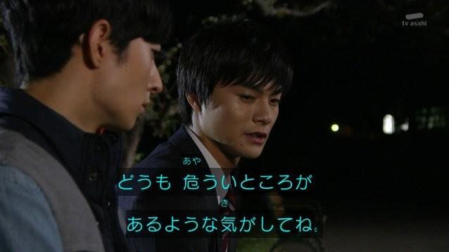 圭一郎と透真