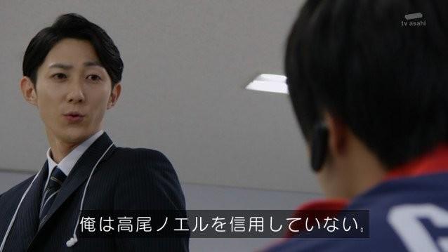 圭一郎&悟