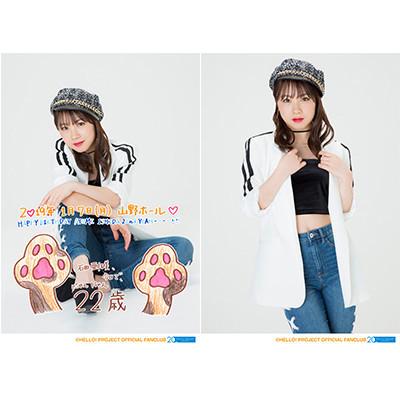 モーニング娘。'19 石田亜佑美バースデーイベント オリジナルグッズ
