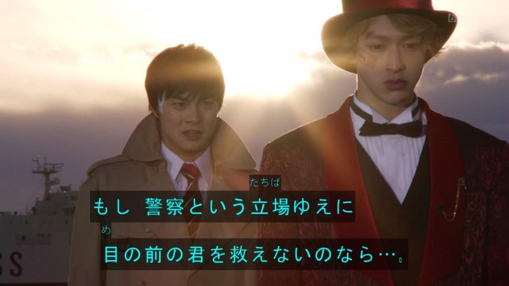 圭一郎と魁利