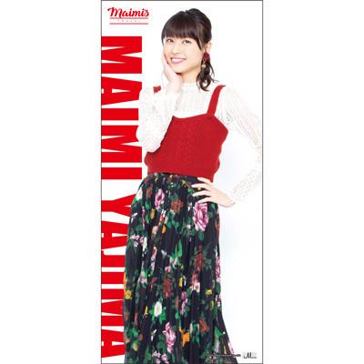 矢島舞美バースデーイベント「Maimi's Squall vol.2」オリジナルグッズ
