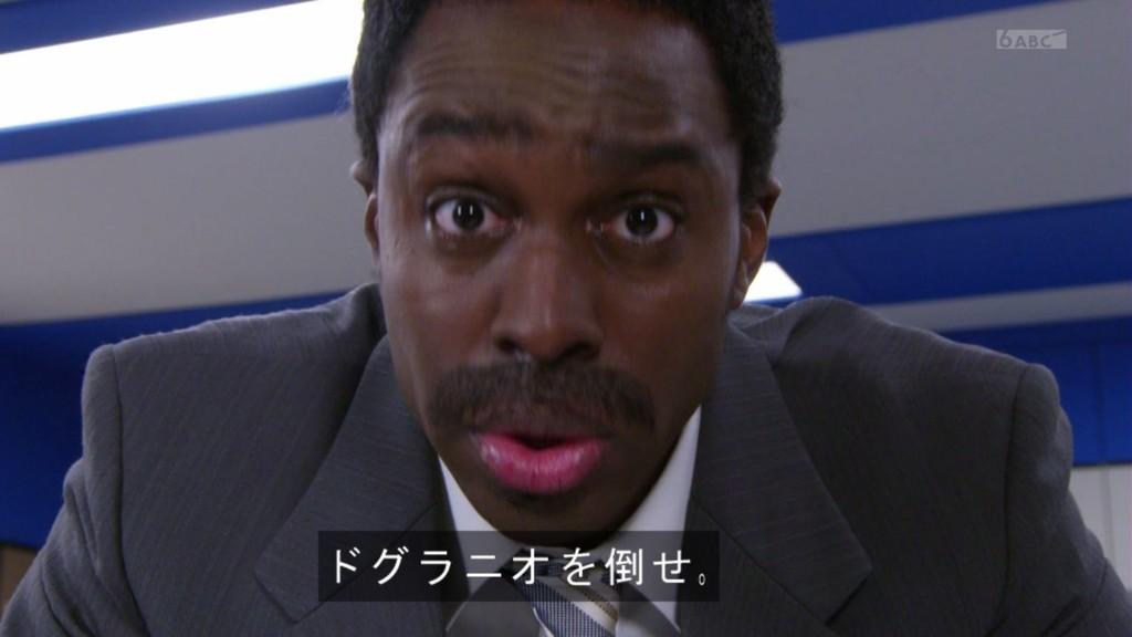 ヒル・トップ管理官