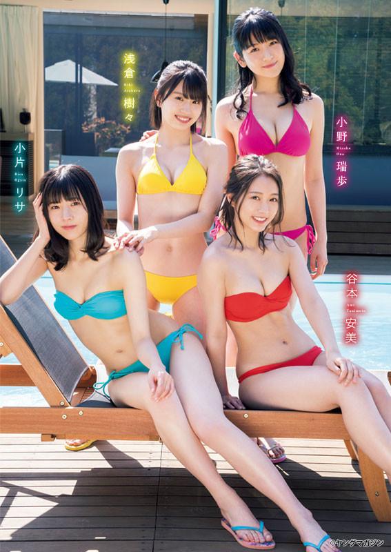 ヤングマガジン No.21 表紙 つばきファクトリー