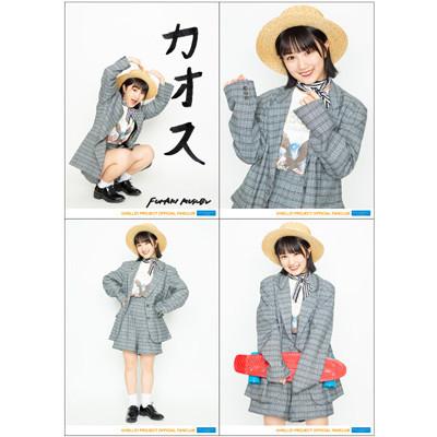 アンジュルム/カントリー・ガールズ 船木結バースデーイベント2019 オリジナルグッズ