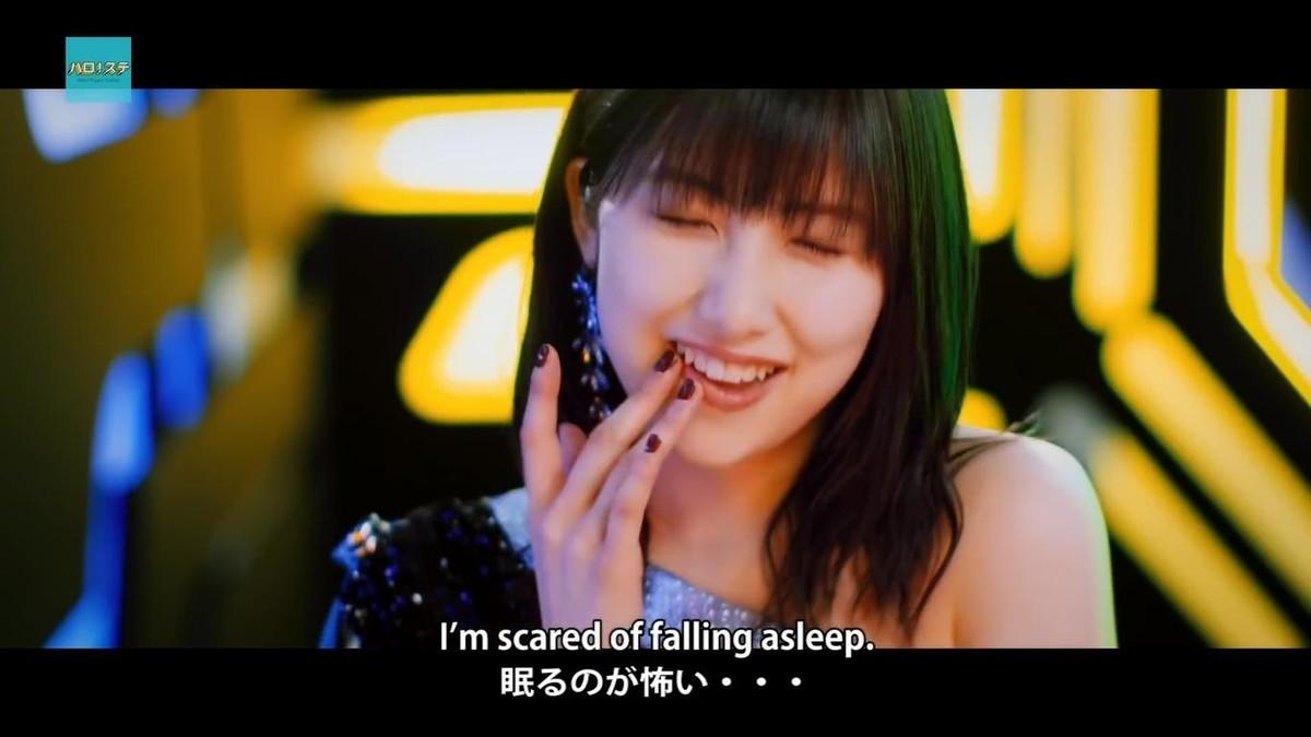 青春Night