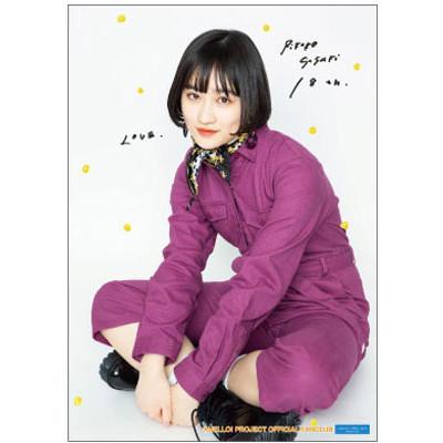 アンジュルム 佐々木莉佳子バースデーイベント2019 オリジナルグッズ