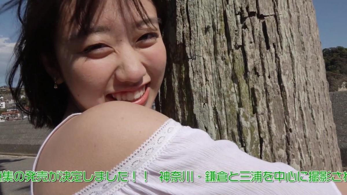 和田桜子ファースト写真集「桜子」