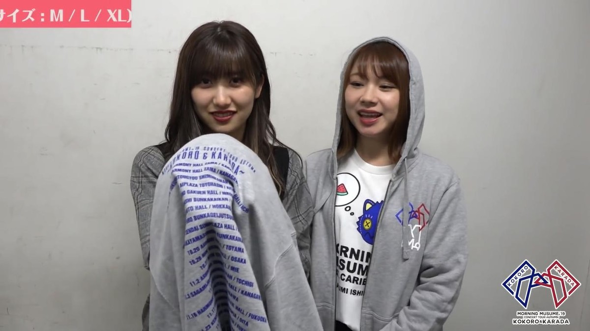 佐藤優樹&石田亜佑美