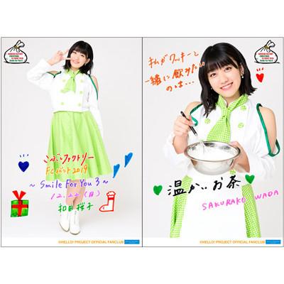 こぶしファクトリー クリスマスFCイベント2019~Smile For You 3~ オリジナルグッズ