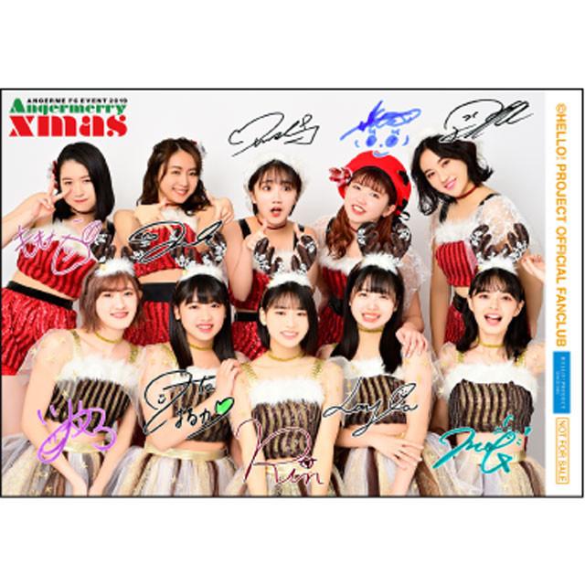 アンジュルムFCイベント2019 ~Angermerry Xmas~ オリジナルグッズ