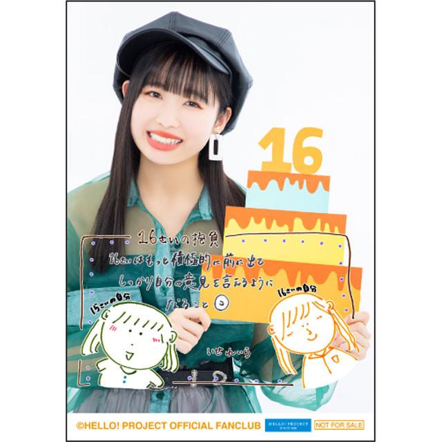 「アンジュルム 伊勢鈴蘭バースデーイベント2020」オリジナルグッズ