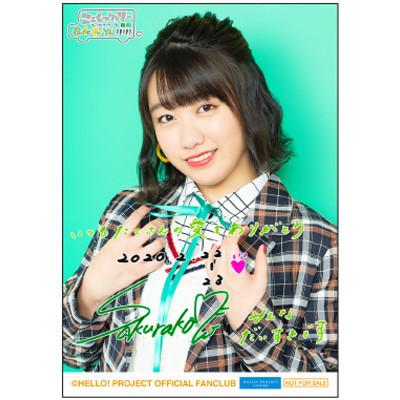 """こぶしファクトリー ファンクラブツアー """"Smile For You!!!!!"""" in 静岡 オリジナルグッズ"""