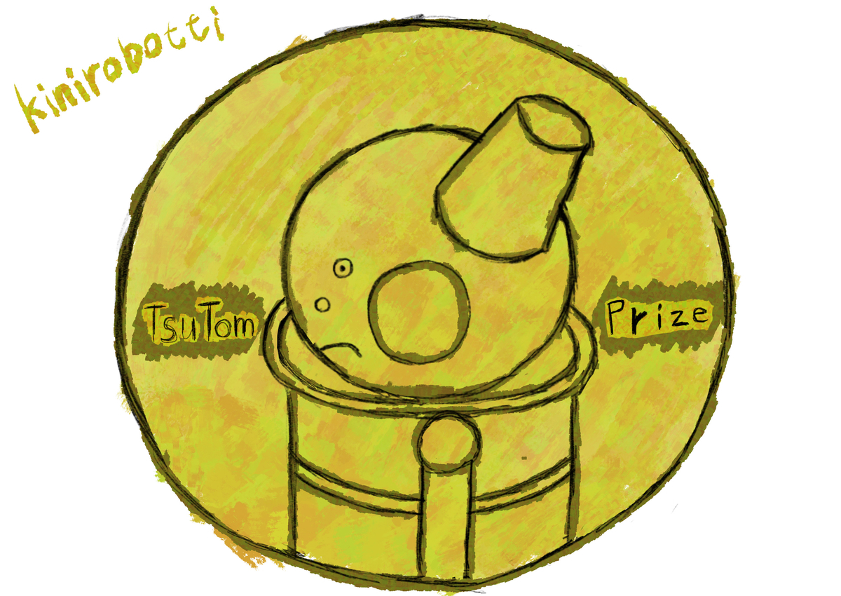 f:id:risakoyu:20200201073306j:plain
