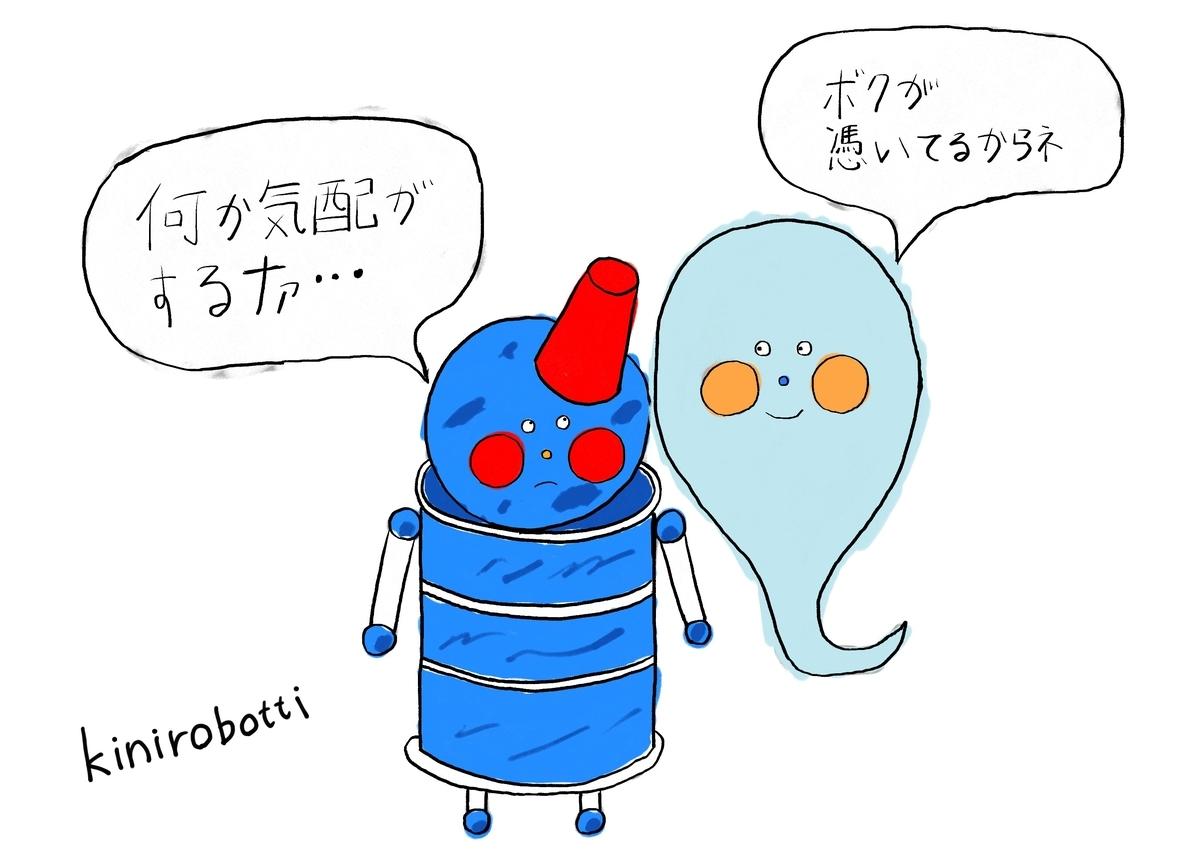 f:id:risakoyu:20210721174756j:plain