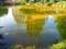 サグラダファミリア池