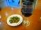 ワインとオリーブ