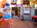トレドコンビニでお水を買う