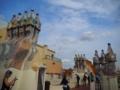 カサバトリョの屋上景色