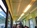 モンセラット 電車内