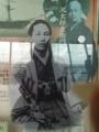 函館タワー内