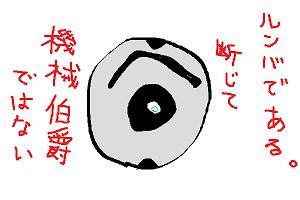 f:id:risazonamoshi:20170402153959j:plain