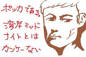 f:id:risazonamoshi:20170402155611j:plain