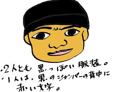 f:id:risazonamoshi:20170527194509p:plain
