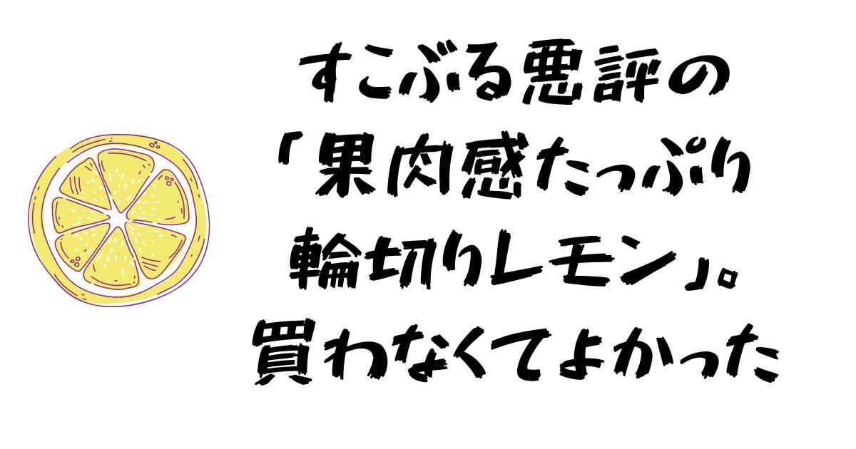 f:id:risazonamoshi:20210301175422p:plain