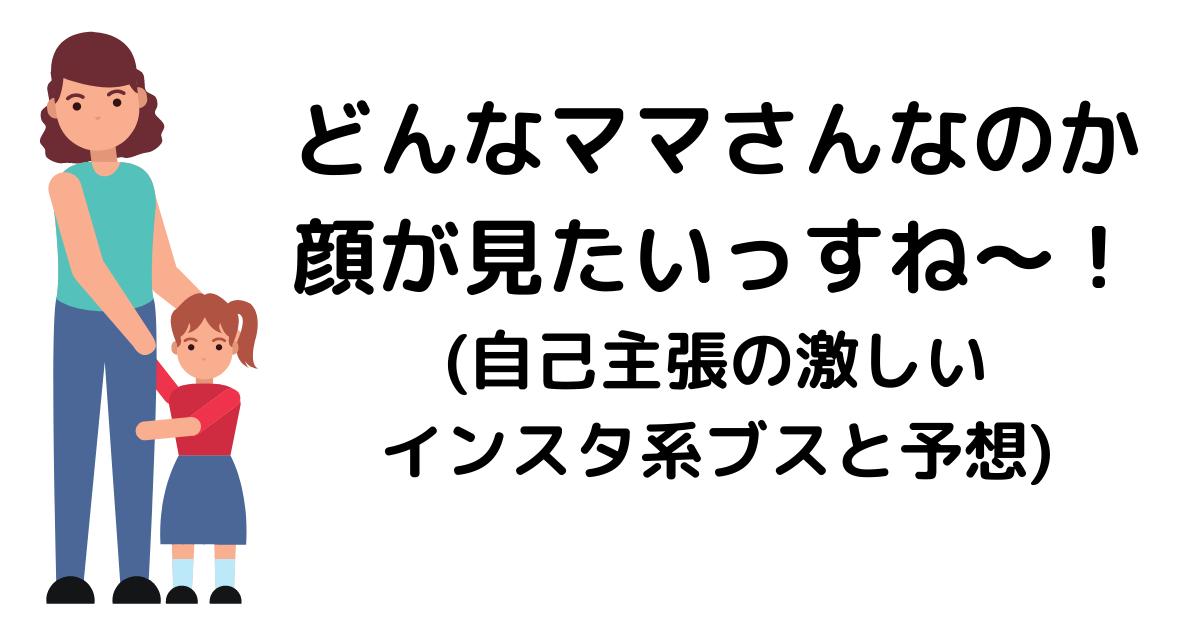 f:id:risazonamoshi:20210301183903p:plain