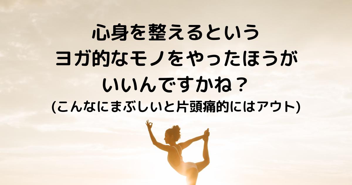 f:id:risazonamoshi:20210305091110p:plain