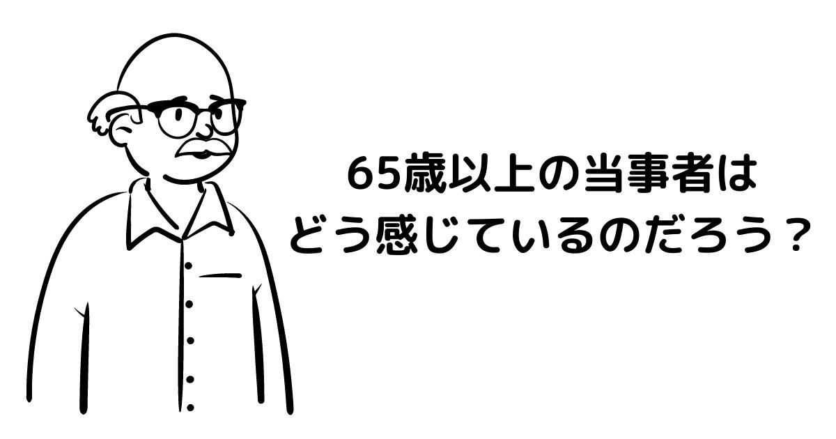 f:id:risazonamoshi:20210317121353p:plain