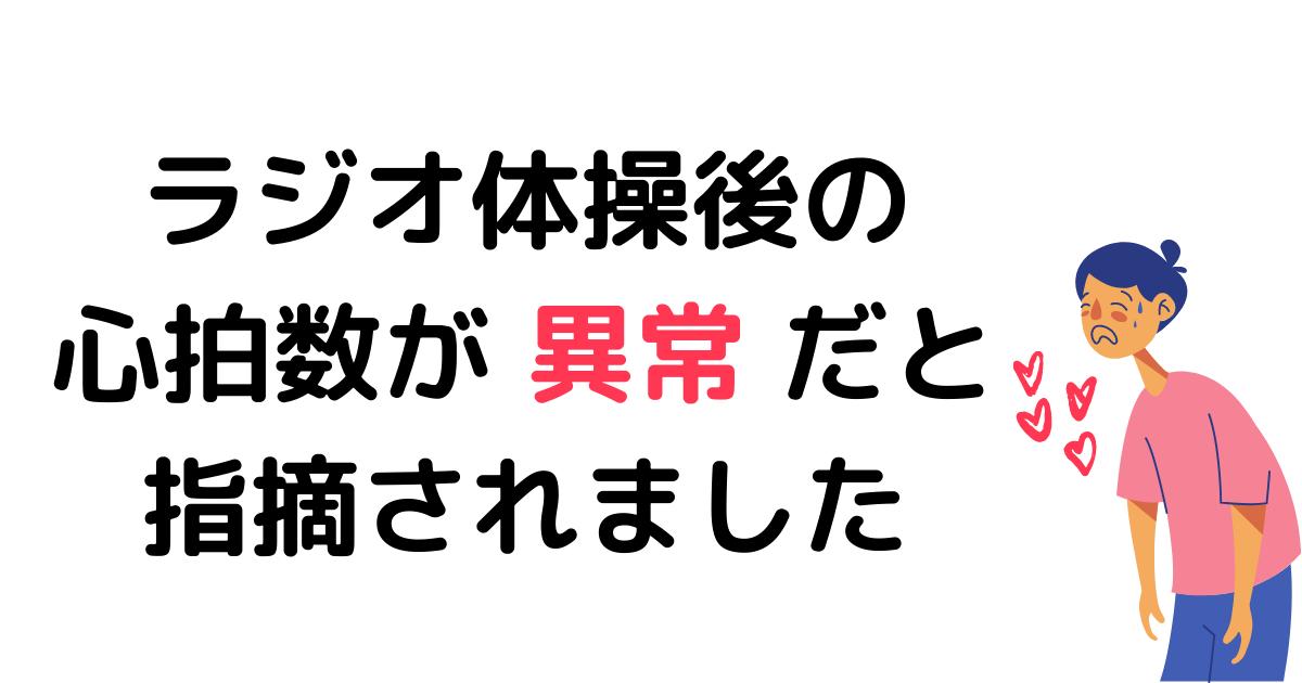 f:id:risazonamoshi:20210317133645p:plain