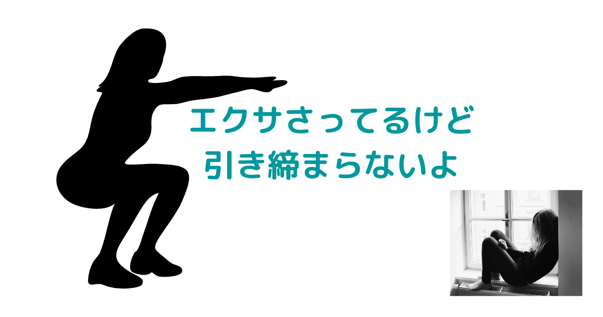 f:id:risazonamoshi:20210413184209p:plain