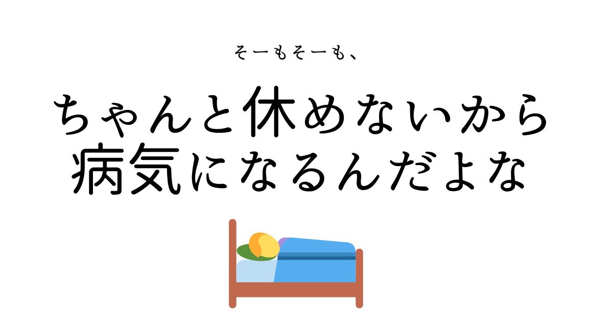 f:id:risazonamoshi:20210419180754p:plain