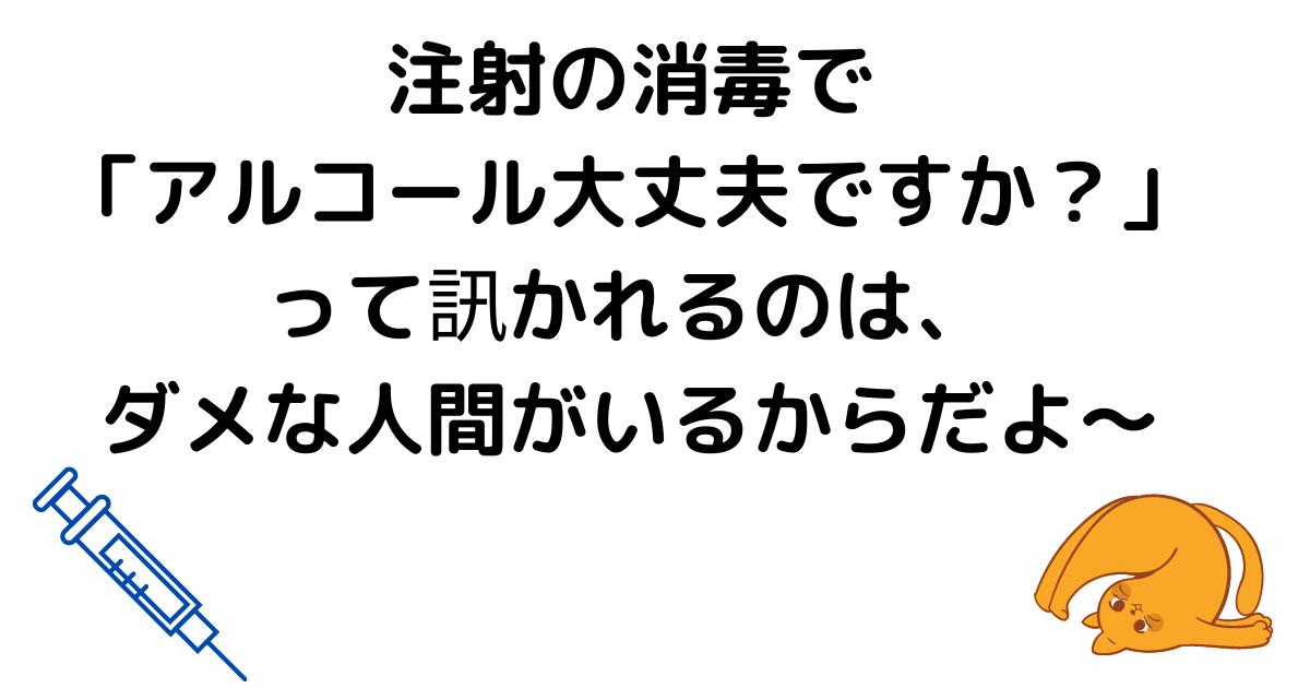 f:id:risazonamoshi:20210421183216p:plain