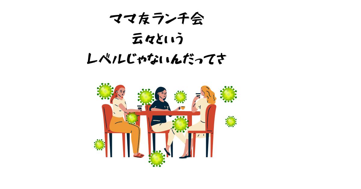 f:id:risazonamoshi:20210426165915p:plain