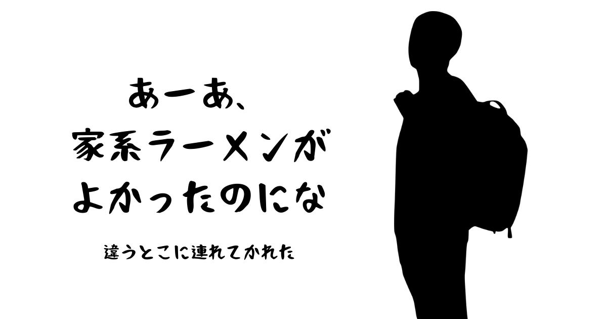 f:id:risazonamoshi:20210531174821p:plain