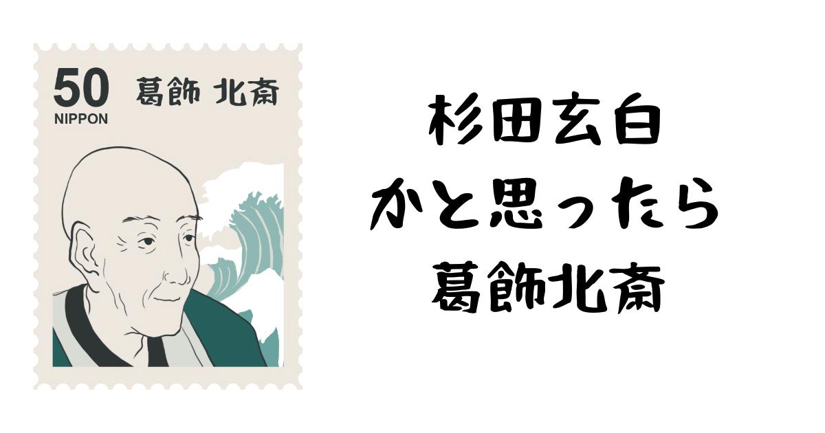 f:id:risazonamoshi:20210715092058p:plain