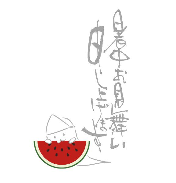f:id:risazonamoshi:20210722094827p:plain