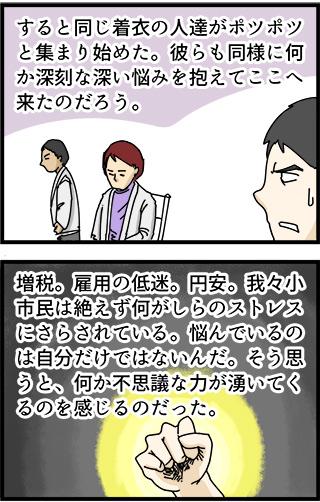 f:id:rise_more:20141112090858j:plain